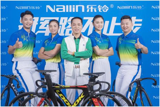 乐铃股份携手国家自行车队2019世界锦标赛冠军开启品牌营销升级