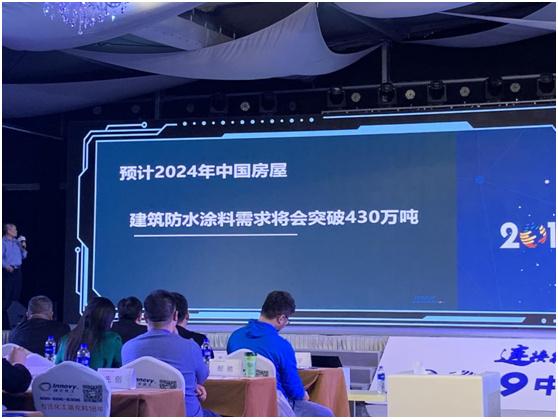 """共襄新未来 艾立德涂料应邀参加""""中国涂料产业峰会"""""""
