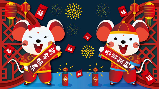 鼠年安康:索菲亚指纹锁向您道声新年快乐
