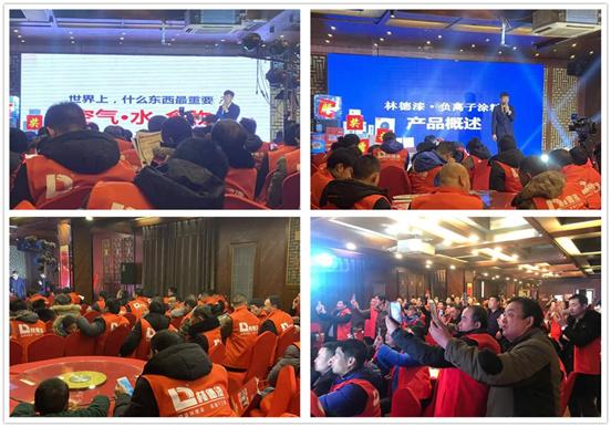 林德漆2020年捷报:江苏省沛县服务中心开业盛典圆满落幕