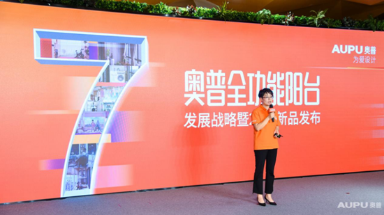 黄苏芳专访:奥普全功能阳台应运而生,创新引领阳台整装时代