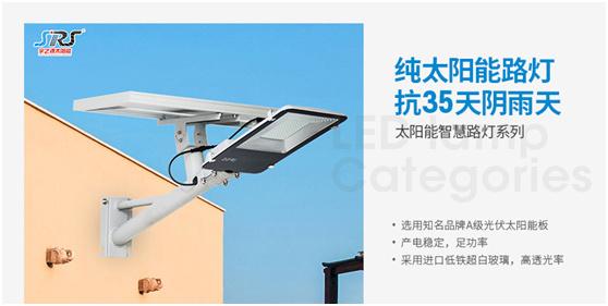 颠覆传统 品牌突围 宇之源重新定义太阳能路灯产品