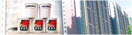 諾寶涂料強勢出擊 以綠色環保產品贏戰市場