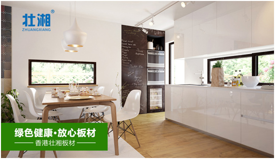 壮湘饰面板:为生活增添一抹纯净 享受自然怀抱