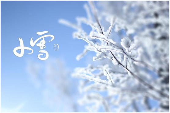 小雪至,严冬始,伊盾门窗伴你度过舒适冬天