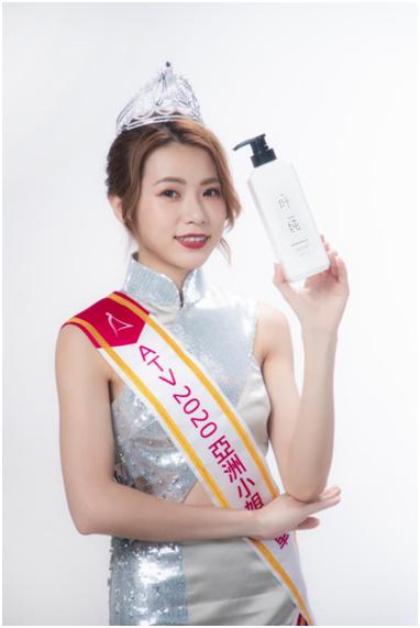 不会吧,亚姐冠军都是用叶纯香氛营养滋润洗发乳!