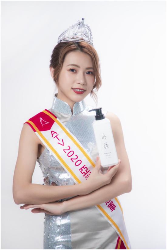 叶纯洗发乳 高端专业养护您的秀发
