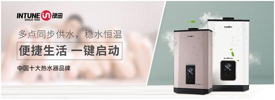 """喜讯!银田荣获""""中国十大品牌""""称号"""