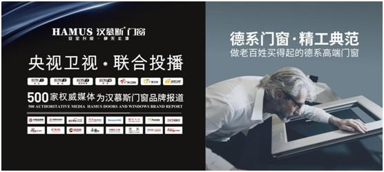 猫咪视频app官网携手央视 实现品牌传播全面升级